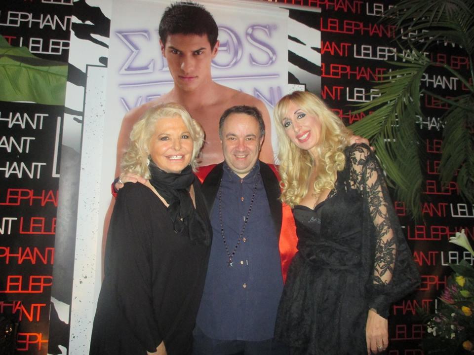 Giovanna, Jacques e la vostra trend setter Francesca Lovatelli Caetani